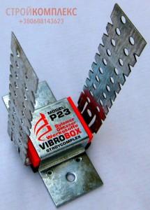 Потолочный виброподвес VibroBox-P23