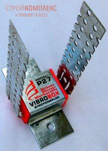 Виброподвес для стен VibroBox-P27